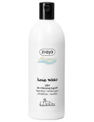 Ziaja Kozie Mleko Płyn do Kąpieli 500 ml
