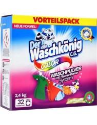 Waschkonig Color Kalt Aktiv Niemiecki Proszek do Prania Tkanin Kolorowych 2,5 kg