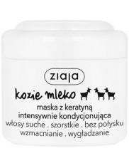 Ziaja Kozie Mleko Maska Wzmacniająca Kondycjonująca z Keratyną do Włosów Suchych i bez Połysku 200 ml