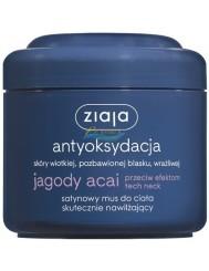 Ziaja Mus do Ciała Satynowy Antyoksydacyjny Jagody Acai 200 ml