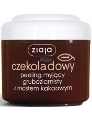 Ziaja Peeling do Ciała Gruboziarnisty Czekoladowy z Masłem Kakaowym 200 ml