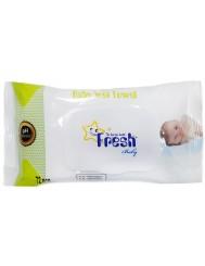 Fresh Chusteczki Nawilżane dla Dzieci Baby 72 szt ( zielone )